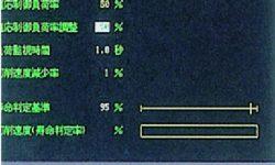 ABP1015GB-ATC_2-01