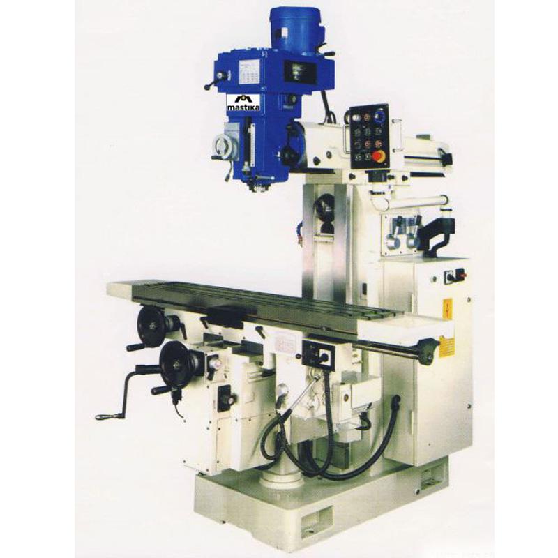 CNC Milling Machine Supplier