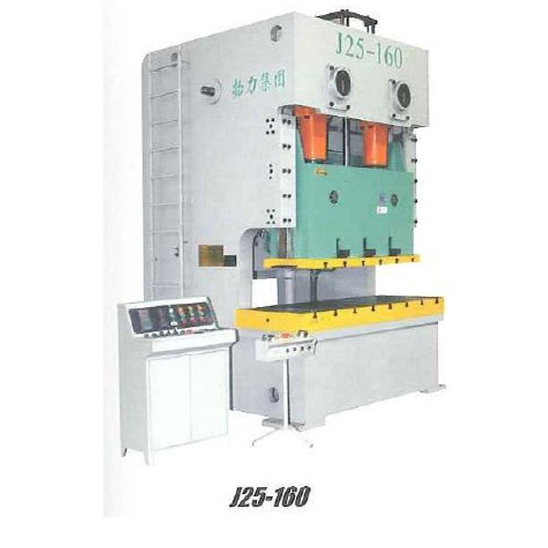 Power Press Machine Malaysia